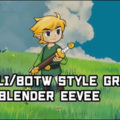 Blender 使用、ジブリ作品&『ゼルダの伝説 ブレス オブ ザ ワイルド』風、アニメ調の草原のつくり方(データダウンロード/ ※英語ムービー)