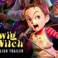スタジオジブリ最新作、3DCGアニメ作品『アーヤと魔女』の英語版トレーラー